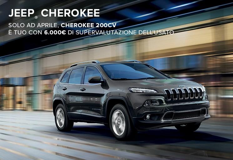 jeep-cherokee-supervalutazione-usato